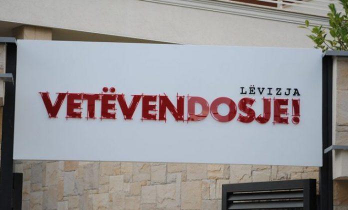 kosova-ne-krize-ekonomike,-deputetja-e-vv-se-merret-me-problemet-ne-shqiperi