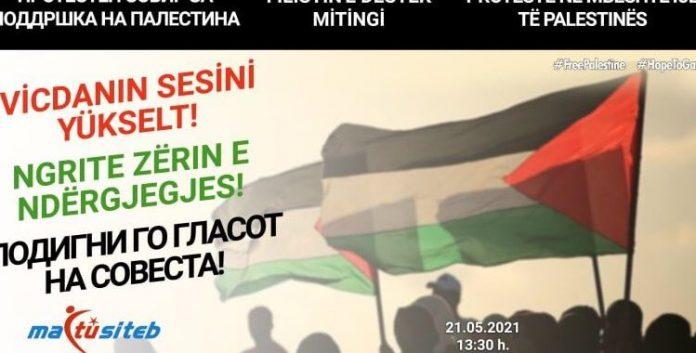 te-premten-protesta-ne-shkup-ne-mbeshtetje-te-palestines